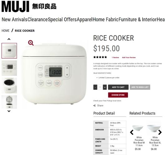 炊飯器はこういうのでいいんだよ by MUJI(無印良品)_b0007805_23360965.jpg