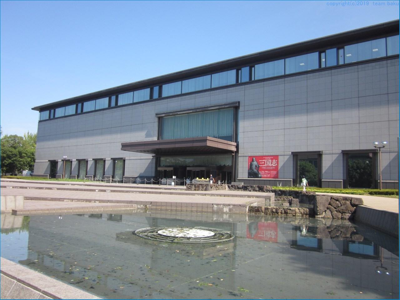 上野公園の近代建築 見学_c0376508_09383859.jpg