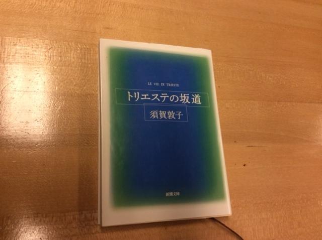 a0331910_22394408.jpg