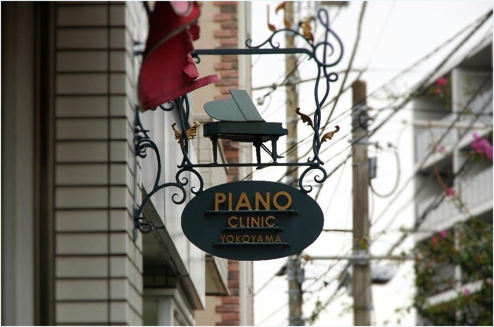 ピアノ・・・_c0352813_10030040.jpg