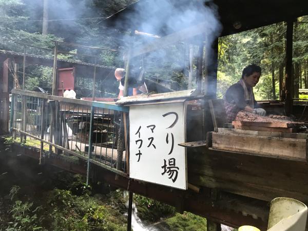 黒山三滝 @越生_b0157216_16575520.jpg