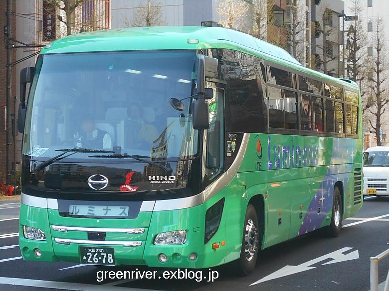 ルミナス観光バス 大阪230あ2678_e0004218_2042517.jpg