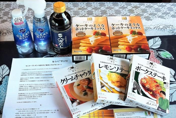 ■昭和産業様のホットケーキミックス粉で【餡子とクリームチーズのふんわりデコレーションケーキ】_b0033423_20394564.jpg