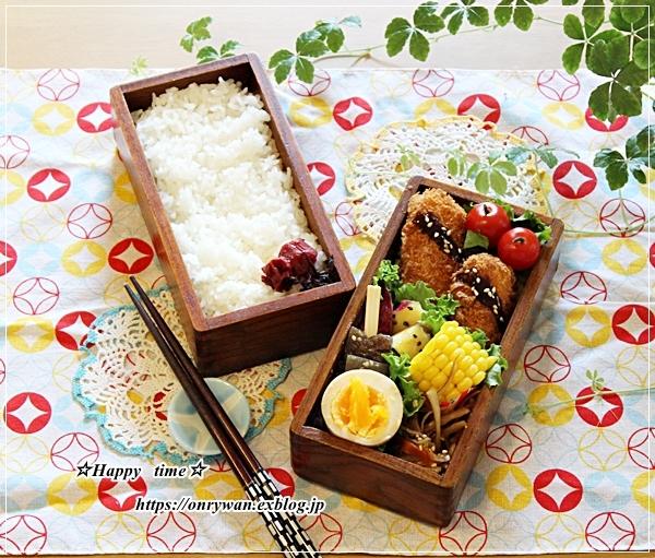 作りおき弁当と今夜のおうち呑みおかず♪_f0348032_18262619.jpg