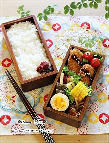 作りおき弁当と今夜のおうち呑みおかず♪_f0348032_18263838.jpg