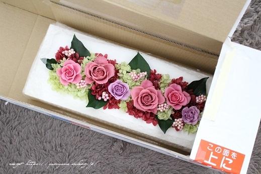 『日比谷花壇』素敵なプリザーブドフラワーのサプライズギフト♪_f0023333_22565883.jpg
