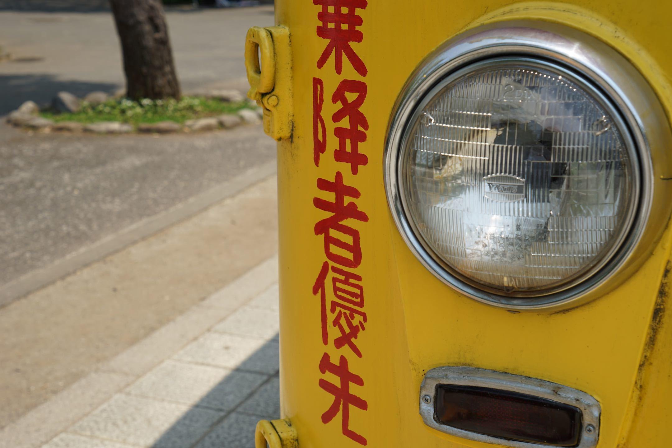 江戸東京たてもの園 4_b0360240_02262809.jpg
