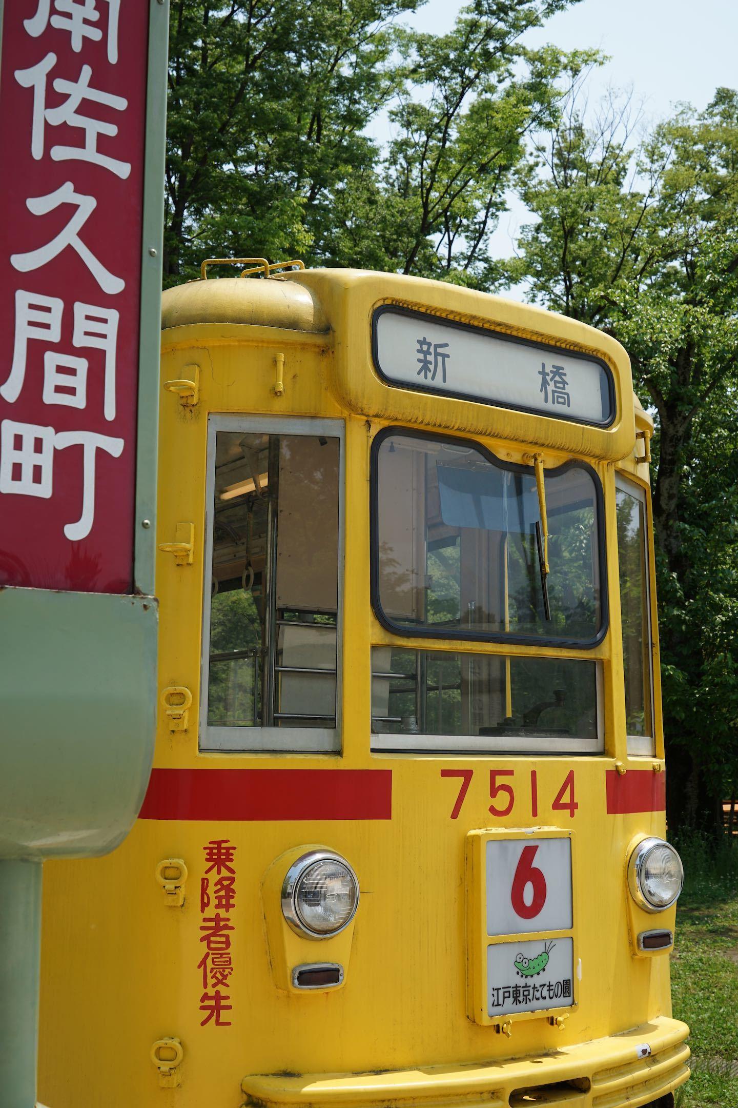 江戸東京たてもの園 4_b0360240_02262818.jpg