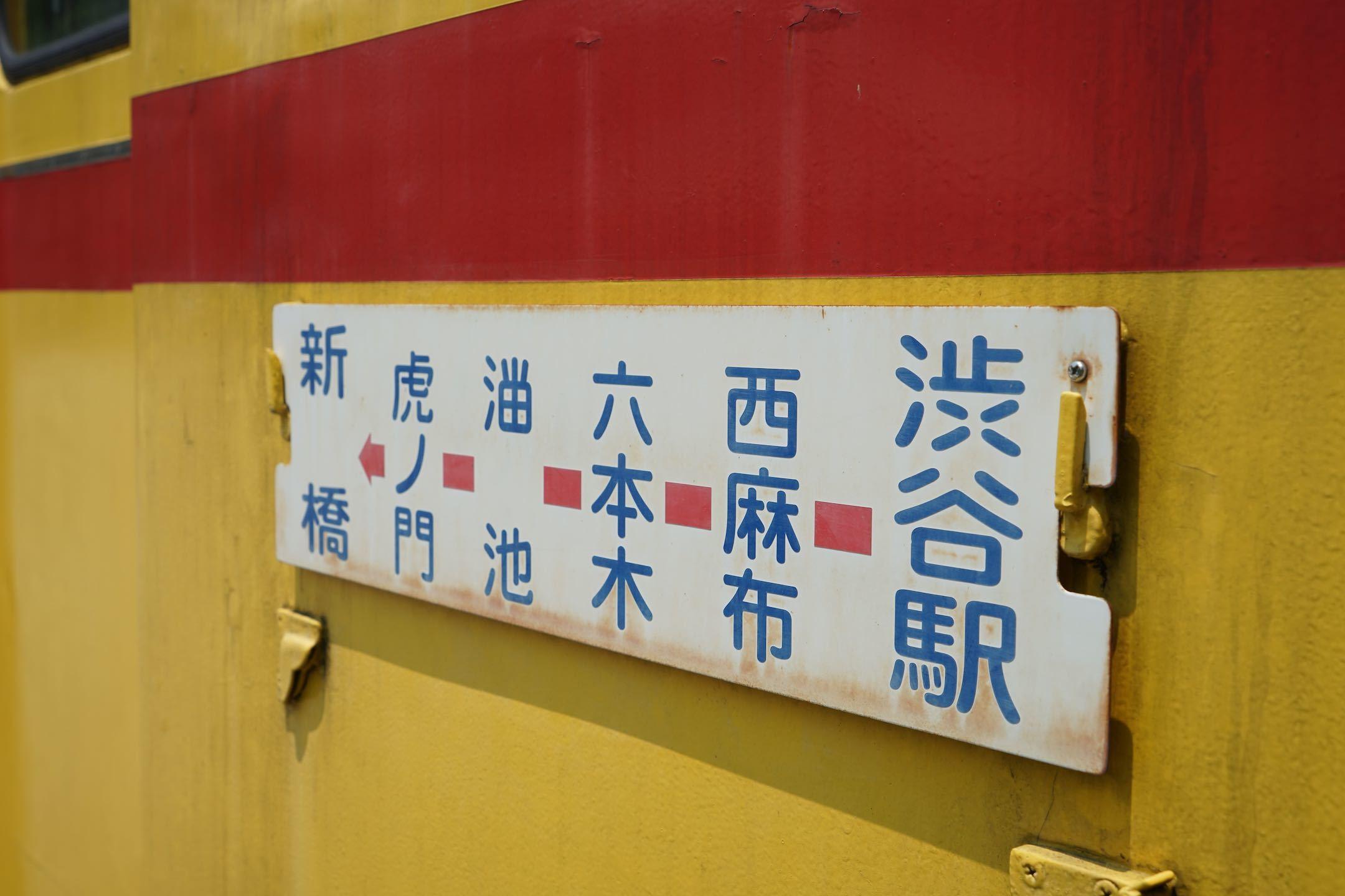 江戸東京たてもの園 4_b0360240_02262993.jpg