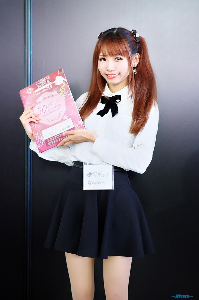 姫宮 まほれ さん[Mahore.Himemiya] @mqh0re 2019/09/15 TOKYO GAME SHOW 2019 一般公開2日目_f0130741_2346524.jpg