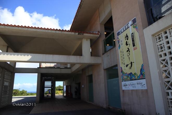 沖縄 おでかけ編 その2 ~恩納村から少し南へ~_e0227942_11314481.jpg