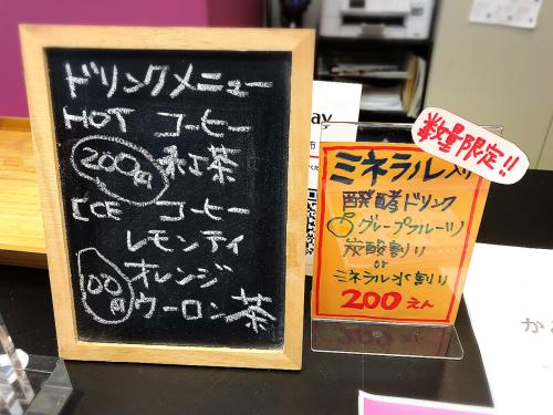 D→START マルシェ@2_e0292546_13375141.jpg