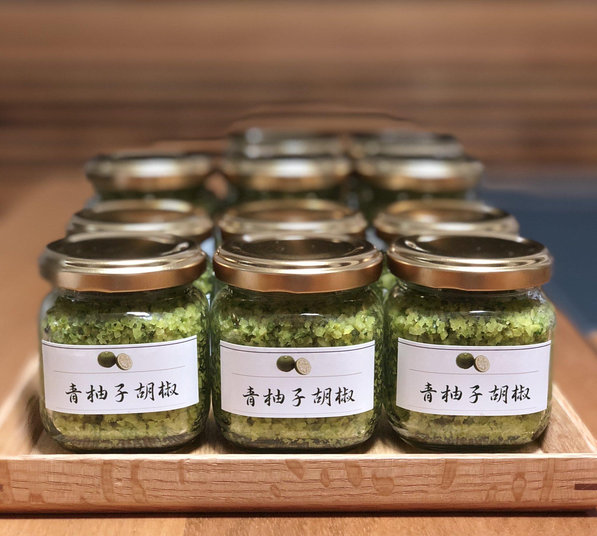 2019柚子胡椒作り&ランチの会_b0016049_17014363.jpg