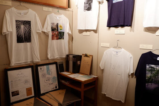 「わたしのTシャツ展」がスタートします!_c0219051_10363906.jpg