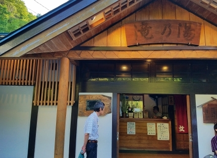 鳴子 温泉神社♪_c0151053_15250034.jpg