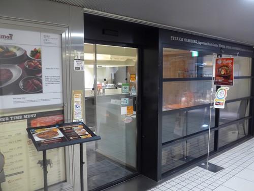 東京「Vimon ビモン」へ行く。_f0232060_18248100.jpg