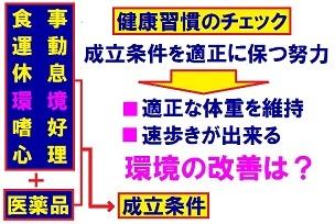 b0165362_08422219.jpg