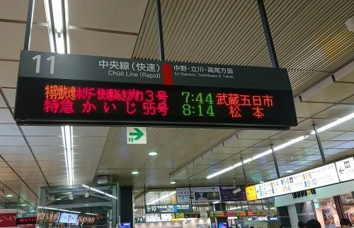 横田基地友好祭に行ってきた~①_c0100865_17214542.jpg