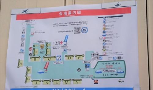 横田基地友好祭に行ってきた~①_c0100865_17441262.jpg