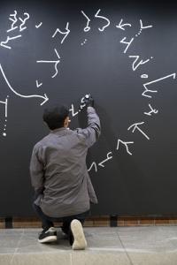 コラムリレー(第134回) 鈴木ヒラクのライブ・ドローイング-北海道の線刻壁画へのリスペクトとともに_f0228071_11145423.jpg