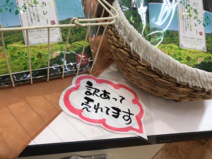 新潟市でカレーの試食販売_d0182179_19540138.jpg