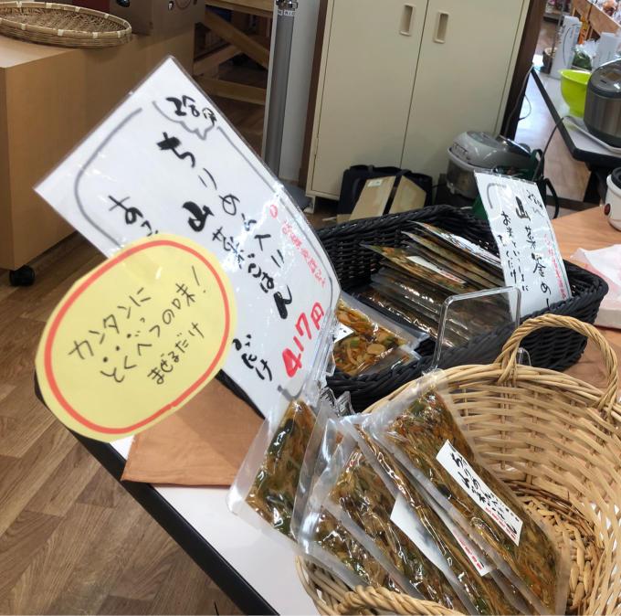 新潟市でカレーの試食販売_d0182179_19543989.jpg