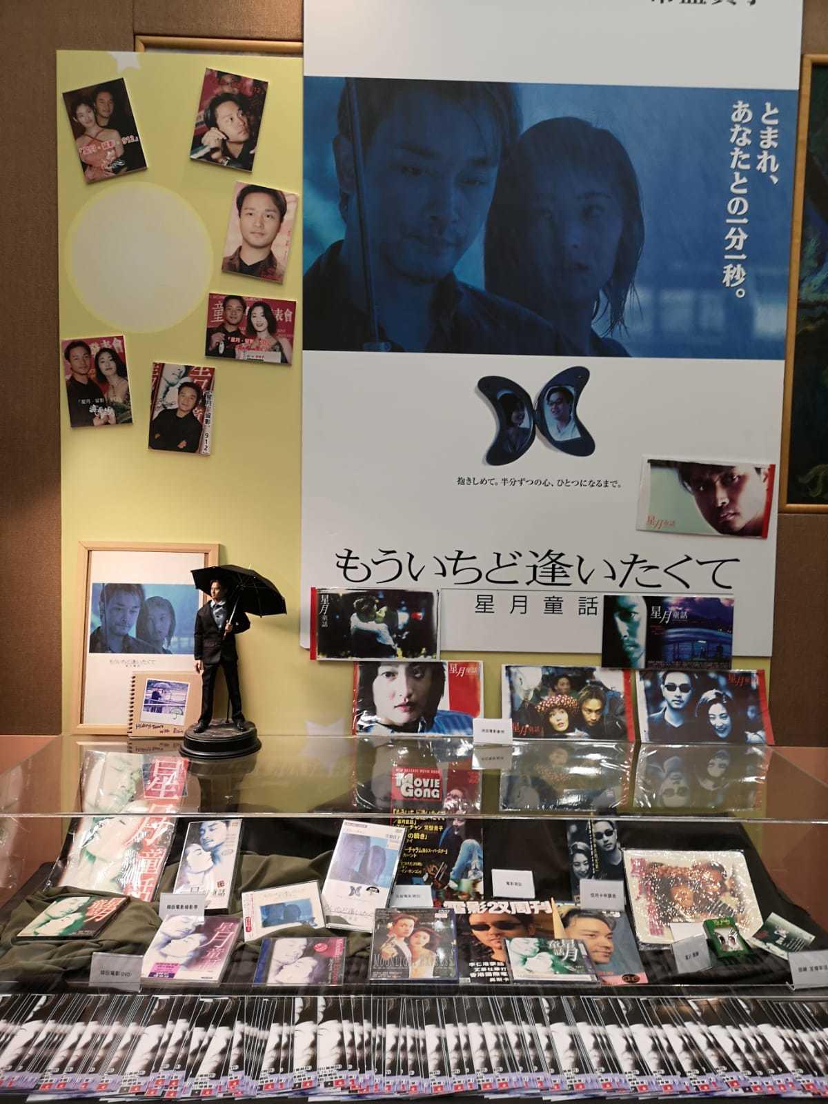 912イベント 星月童話 上映会_d0140584_08193469.jpg