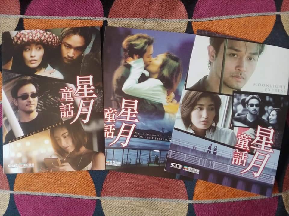 912イベント 星月童話 上映会_d0140584_08390354.jpg