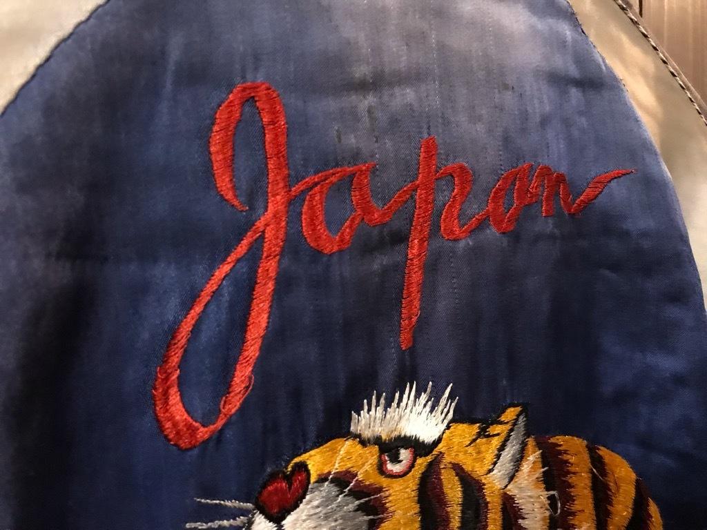 マグネッツ神戸店 9/18(水)Vintage入荷! #8 Japan SouvenirJKT + Boots!!!_c0078587_19300877.jpg