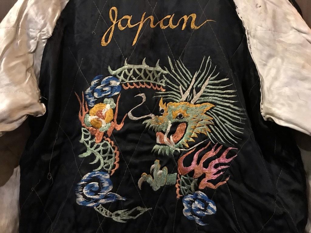 マグネッツ神戸店 9/18(水)Vintage入荷! #8 Japan SouvenirJKT + Boots!!!_c0078587_19403269.jpg
