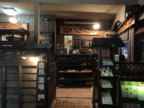 下北沢農民カフェ。はじまりの地。_a0112393_14352304.jpg