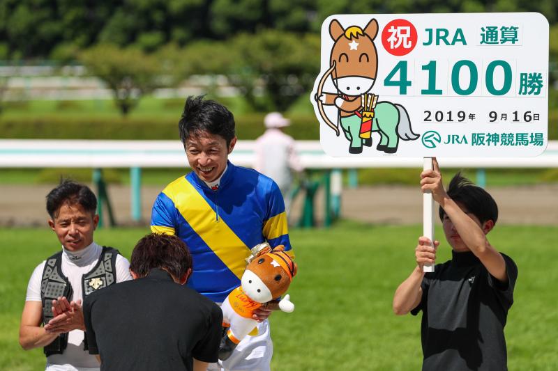 2019年9月16日 JRA通算4100勝_f0204898_17290355.jpg