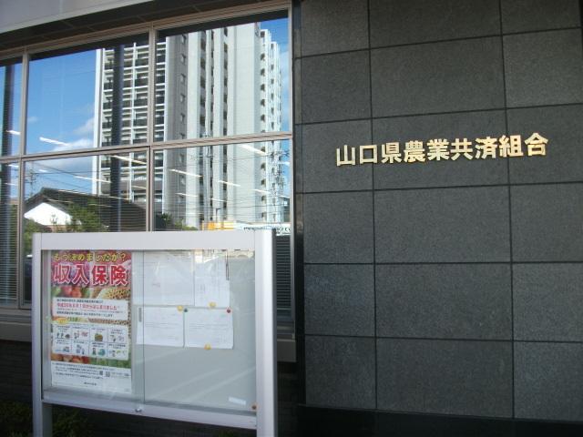 新潟経営大学は、第29回全国産業教育フェア新潟大会「さんフェア新潟2019」に出展されました_b0398201_18550081.jpg