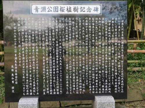 令和×渋沢栄一・日本型経営の源流を探る・2_c0075701_05240520.jpg