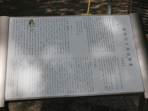 令和×渋沢栄一・日本型経営の源流を探る・2_c0075701_05353385.jpg