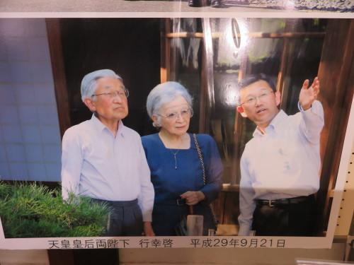令和×渋沢栄一・日本型経営の源流を探る・2_c0075701_05364026.jpg