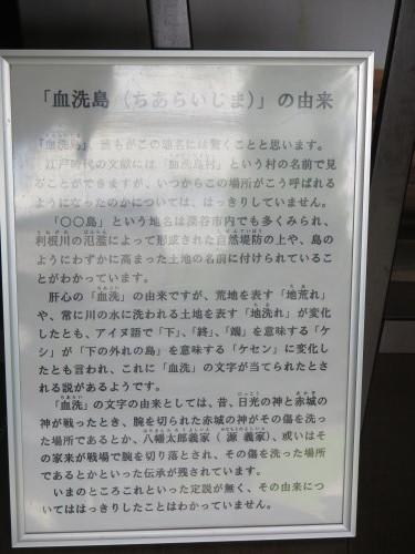 令和×渋沢栄一・日本型経営の源流を探る・2_c0075701_05370037.jpg
