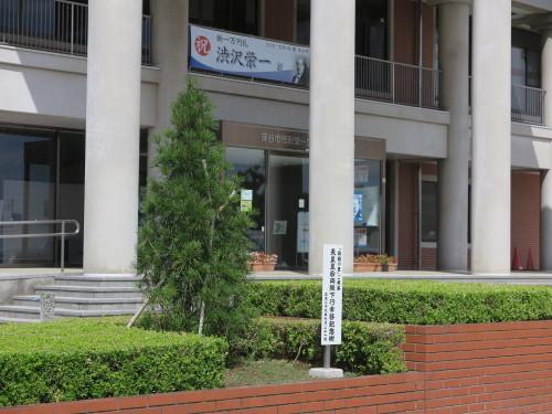 令和×渋沢栄一・日本型経営の源流を探る・2_c0075701_05444900.jpg