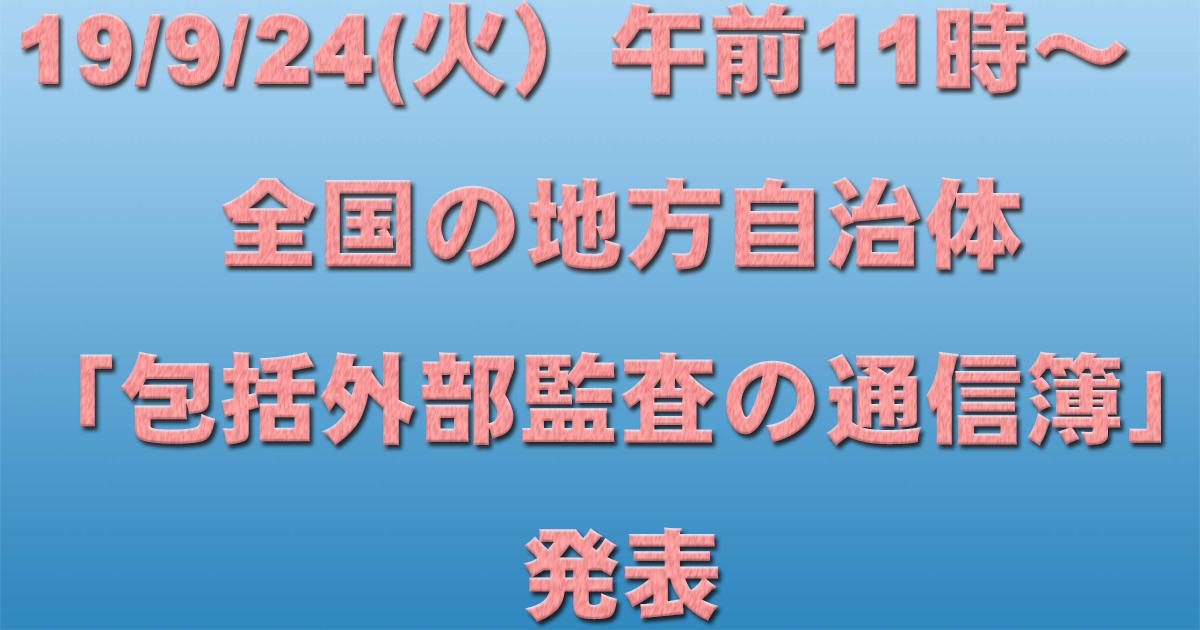 d0011701_14092444.jpg
