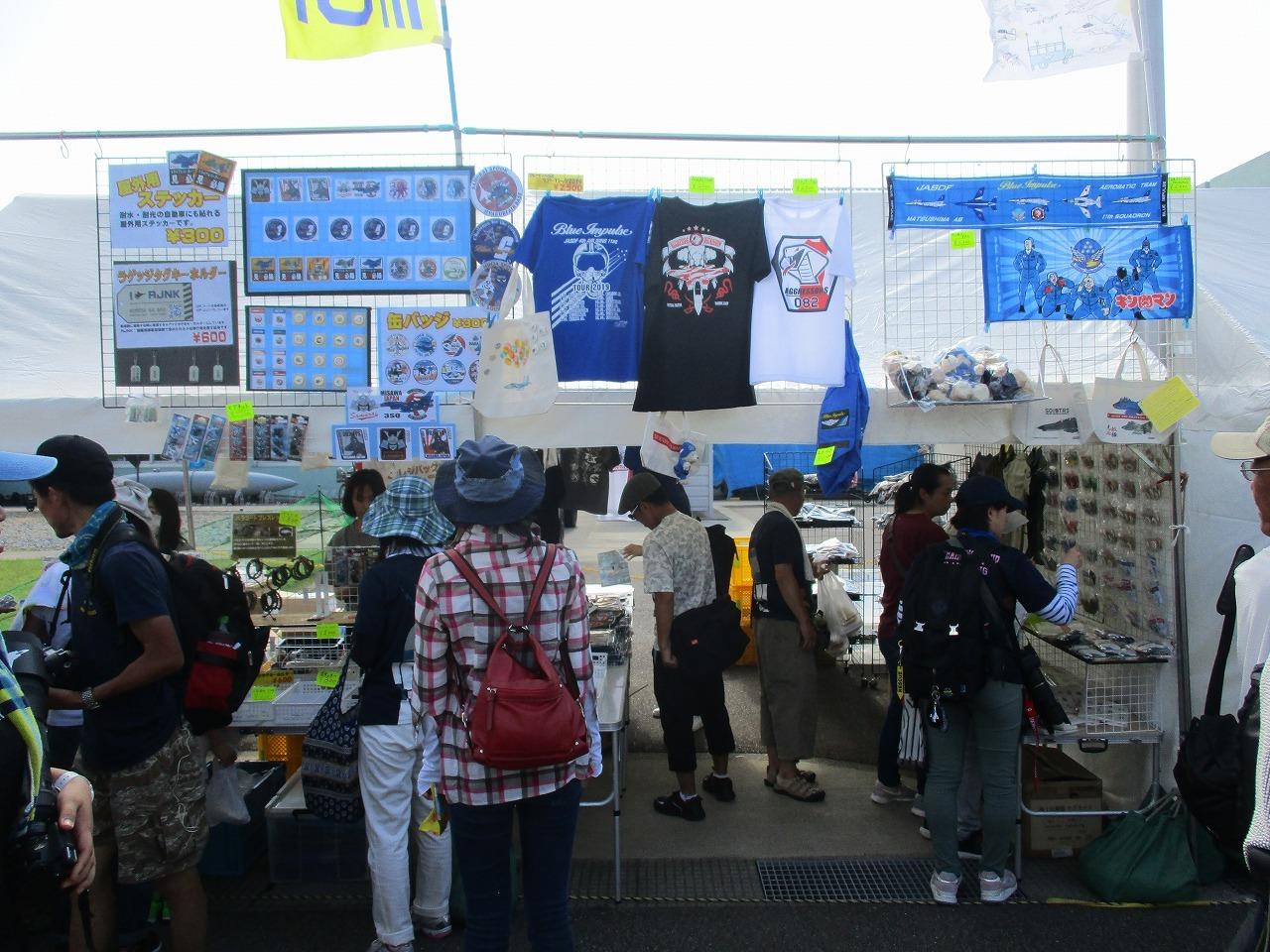 会場内いろいろなサービス/小松航空祭_b0163804_17313123.jpg