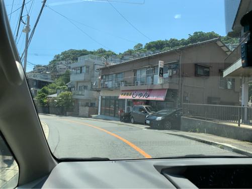 長崎食べんば ②坂の上のチャンポン屋さん じゅん食堂_a0140305_00440757.jpg