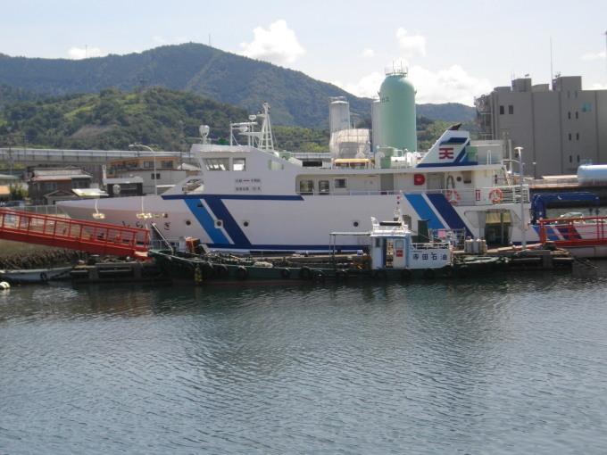 宇和島へ(その1)_a0038908_19533979.jpg