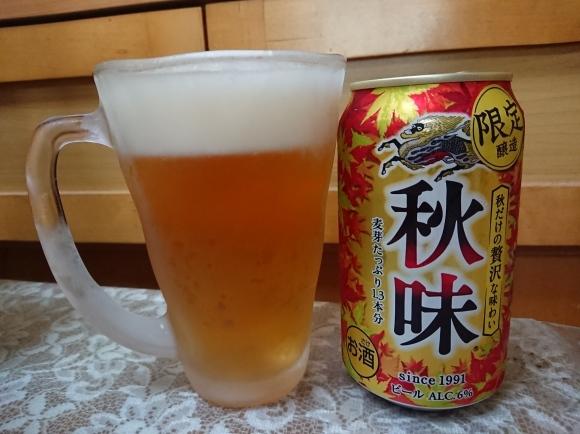 9/16夜勤明け キリン秋味 & 豆乳割_b0042308_16232988.jpg