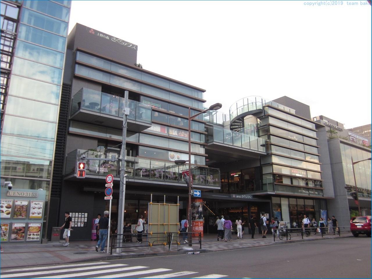 法隆寺宝物館 見学_c0376508_10455826.jpg