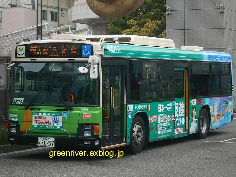 東京都交通局 P-A608 【東進】_e0004218_20591934.jpg