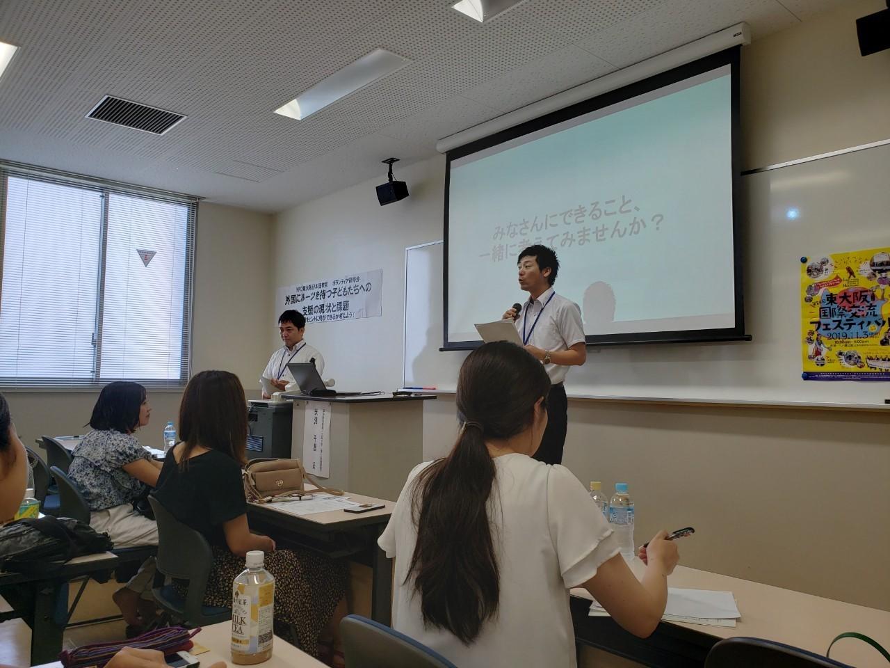 2019年度 第1回ボランティア研修会 ご報告_e0175020_04514667.jpg
