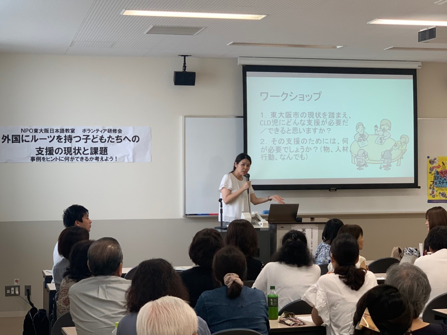 2019年度 第1回ボランティア研修会 ご報告_e0175020_05013986.jpg