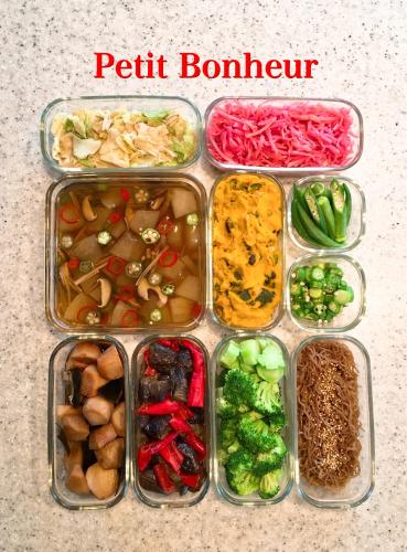 秋に食する夏野菜の調理方法_b0108921_17403853.jpg