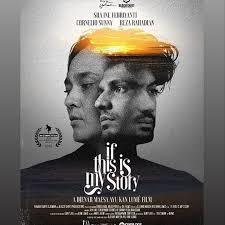 インドネシアの映画:If This Is My Story  (Djenar Maesa Ayu/Ine Febriyanti)_a0054926_17553447.jpg