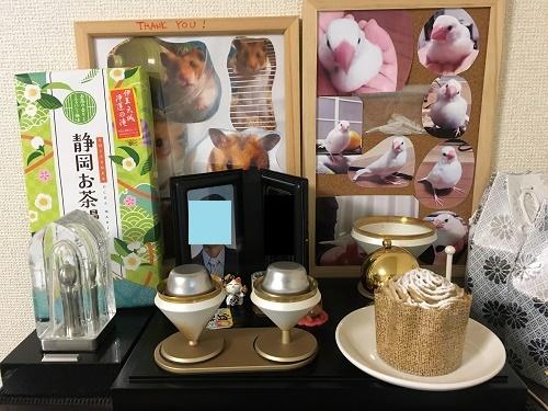 栗ご飯とモンブラン_c0143330_08125983.jpg